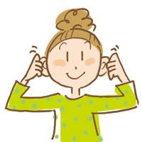 耳のリンパマッサージは簡単!
