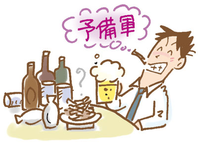 生活習慣の乱れは加齢臭予備軍の原因に!